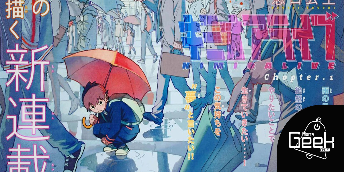 Web-portada-KimioAlive.jpg
